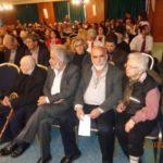 Η εκδήλωση για την ενίσχυση της Κόκκινης Εκκλησιάς