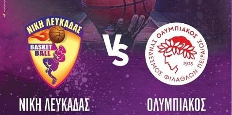 Αύριο υποδέχεται τον Ολυμπιακό η Νίκη Λευκάδας