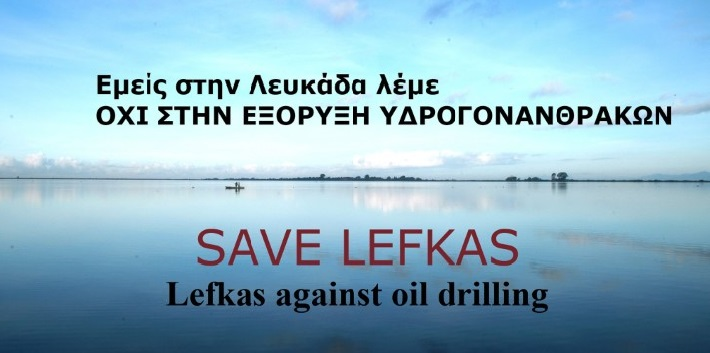 Συνέλευση πολιτών Λευκάδας ενάντια στις εξορύξεις