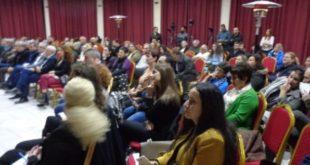 Εκδήλωση για τις Κοινωνικές Δομές του ΕΣΠΑ στη Λευκάδα