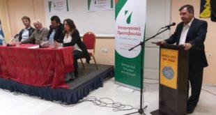 Η παρουσίαση υποψηφίων στην περιφέρεια του ΚΙΝΑΛ