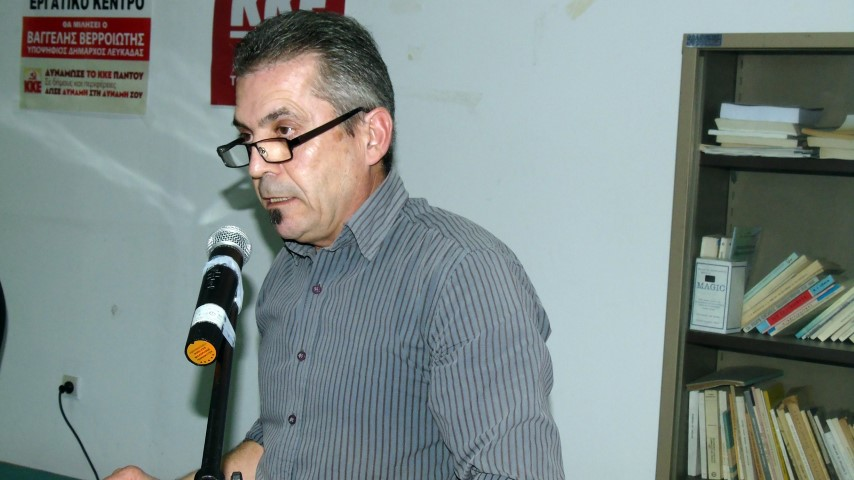 Η «Λαϊκή Συσπείρωση» παρουσίασε υποψήφιούς της