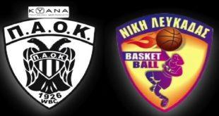 Με τον ΠΑΟΚ στη Θεσσαλονίκη η Νίκη