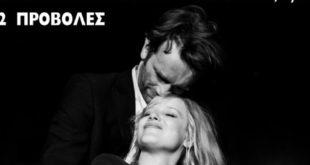 Πολωνική ταινία από την Κινηματογραφική Λέσχη
