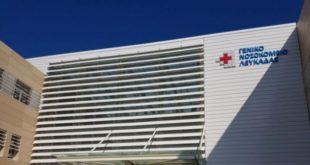 ΑΣΕΠ: Οκτώ προσλήψεις στο γενικό νοσοκομείο Λευκάδας