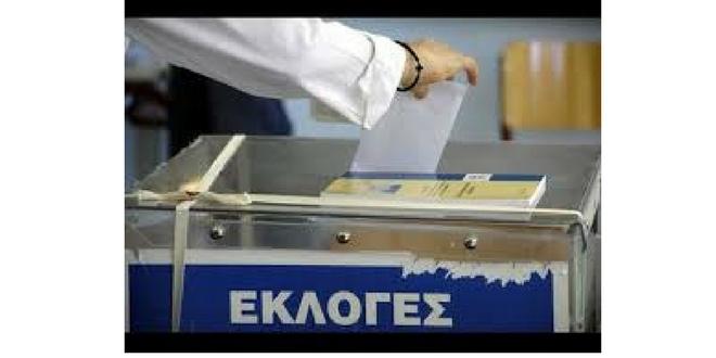 Άρωμα γυναίκας στα ψηφοδέλτια των εθνικών εκλογών