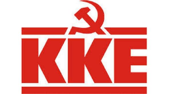 Οι υποψήφιοι του ΚΚΕ για τις εκλογές της 7ης Ιοιυλίου