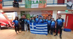 Αναχώρηση Ευκλέα για το Πανευρωπαϊκό στην Ιρλανδία