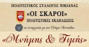 Εκδηλώσεις μνήμης και τιμής στη Νικιάνα