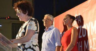 Η κεντρική προεκλογική εκδήλωση του ΣΥΡΙΖΑ στη Λευκάδα