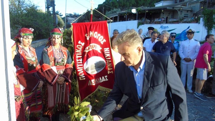Οι εκδηλώσεις μνήμης και τιμής στη Νικιάνα