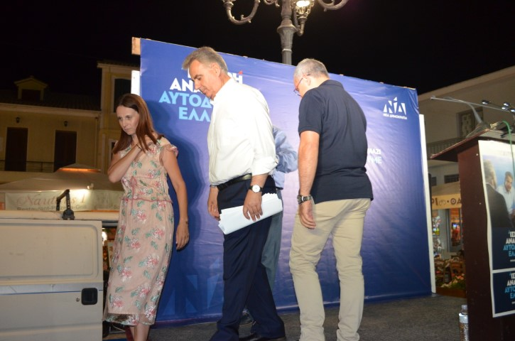 Η κεντρική προεκλογική εκδήλωση της Ν.Δ. στη Λευκάδα
