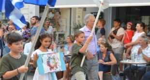 Τα Λευκαδίτικα χορευτικά στην παρέλαση έναρξης