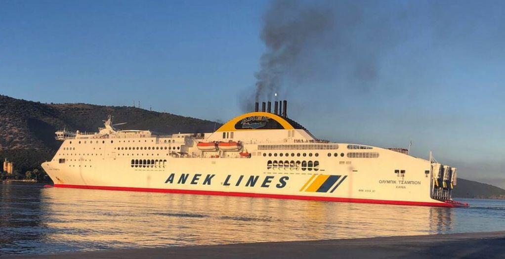 Φωτιά σε πλοίο έξω από την Ηγουμενίτσα