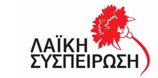 Η τοποθέτηση της ΠΕ συμβούλου Ε. Κολυβά για Φυσικές Καταστροφές