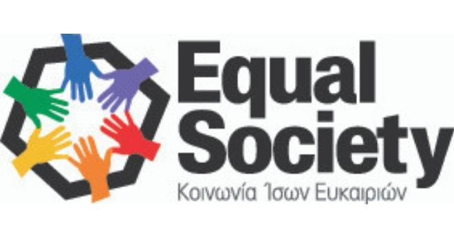 Equal Society: Δομή ενημέρωσης ανέργων