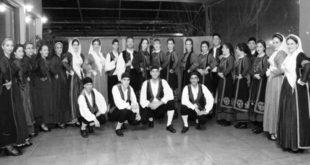 Έναρξη χορευτικού του Συλλόγου Ηπειρωτών Λευκάδας