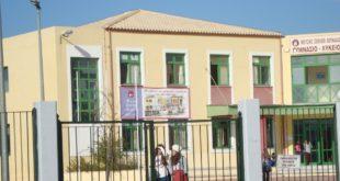 Γ. Συνέλευση Συλλόγου Γονέων & Κηδεμόνων του Μουσικού σχολείου