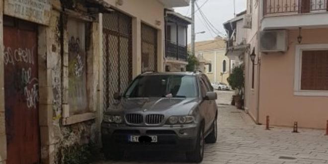 Βρέθηκε ο ιδιοκτήτης του αυτοκινήτου στον πεζόδρομο (του κουΐζ)