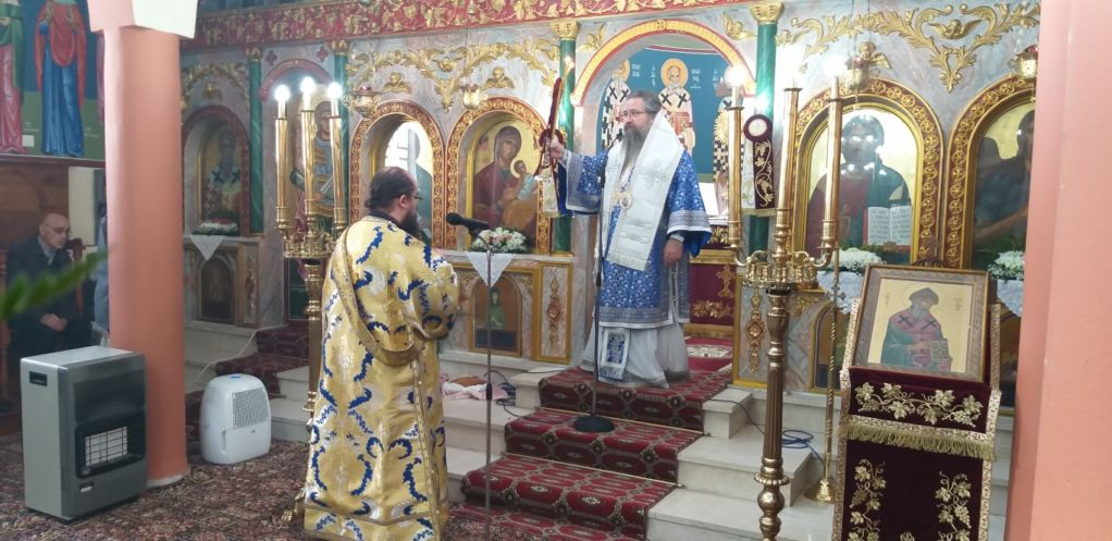 Αρχιερατική Λειτουργία στον εορτάζοντα Αγ. Ανδρέα Μ. Αυλακίου