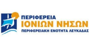 Η ΠΕ Λευκάδας για την Παγκόσμια Ημέρα Εθελοντισμου