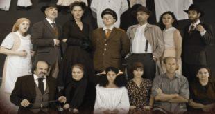 Θεατρικό Εργαστήρι του Π.Κ.: Άχ αυτά τα φαντάσματα