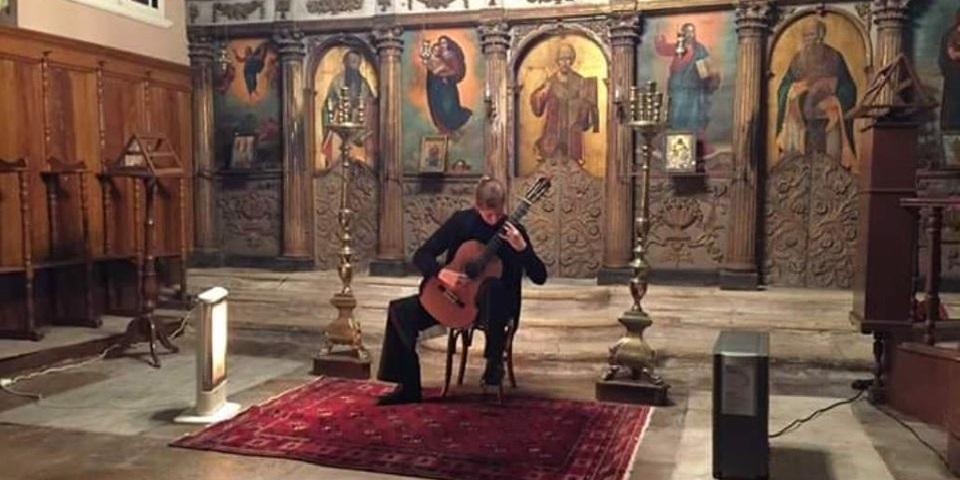 Πτυχιακό ρεσιτάλ κιθάρας της Πόπης Τυπάλδου