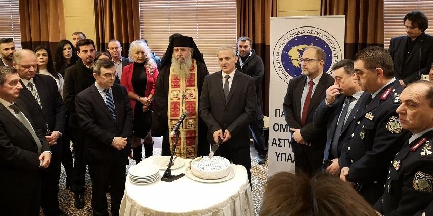 Η Αστυνομία Λευκάδας εκπροσωπήθηκε στην πίτα της ΠΙΝ