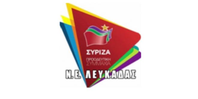 Ευχές από την Ν Ε ΣΥΡΙΖΑ Λευκάδας για το Νέο Έτος
