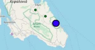 Σεισμός της Κεφαλονιάς κουνάει κι ανησυχεί τη Λευκάδα!