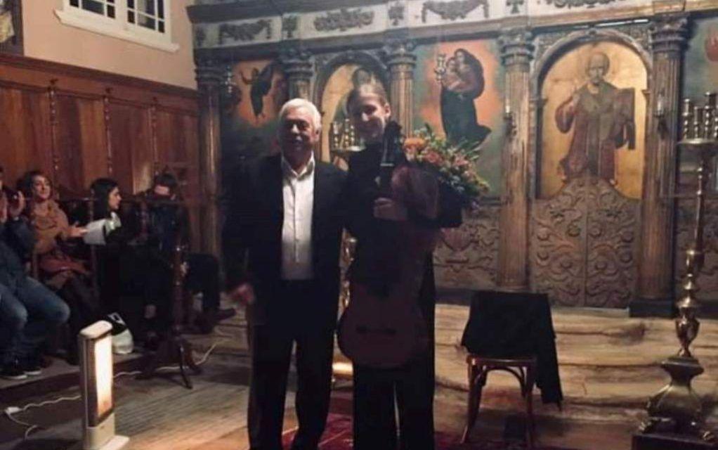 Ο Ορφέας συγχαίρει την Πόπη Τυπάλδου