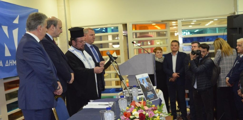 Κοπή πίτας Ν.Δ. δια χειρός αντιπροέδρου & υπουργού Κ. Χατζηδάκη