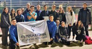 Σε καλή φόρμα στην Πάτρα τα παιδιά του Γυμναστικού Συλλόγου