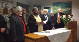 Οι Λευκαδίτες της Αθήνας έκοψαν την πίτα τους
