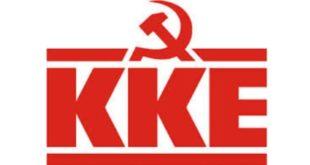 Τ.Ο. Λευκάδας του ΚΚΕ: Στέλνει τα ΜΑΤ στα νησιά η κυβέρνηση