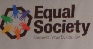 Δομή ενημέρωσης ανέργων από την Equal Society