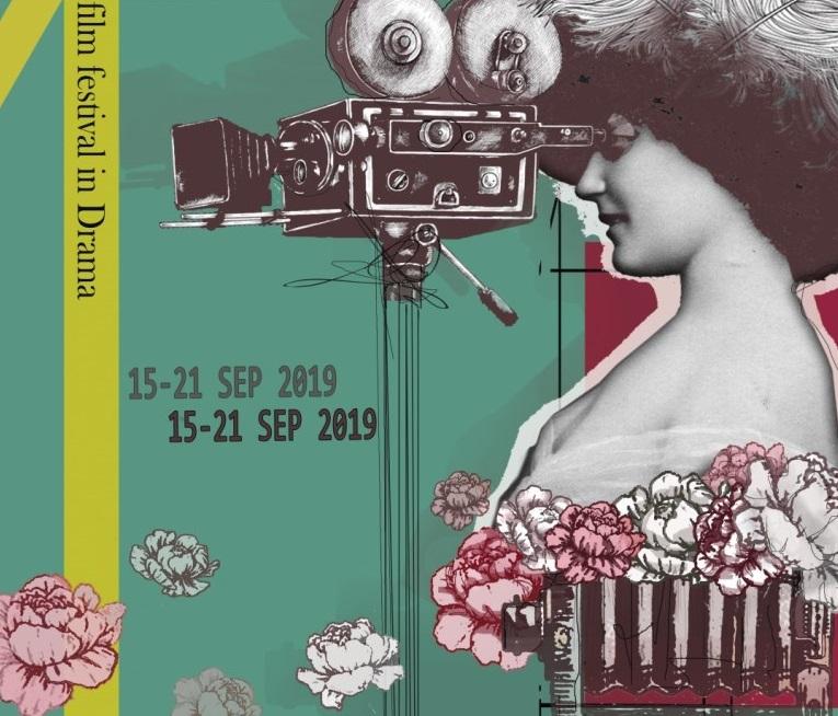 Ο Ορφέας παρουσιάζει το 42ο Φεστιβάλ ταινιών Δράμας