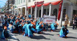 Η παιδική Καρναβαλική παρέλαση στην Λευκάδα