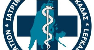 Οδηγίες διαχείρισης ασθενών στα ιατρεία & πολυιατρεία