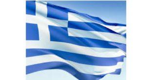 Χρόνια Πολλά κορονοϊόπληκτη Ελλάδα!