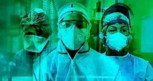 Παγκόσμια ημέρα Υγείας σήμερα