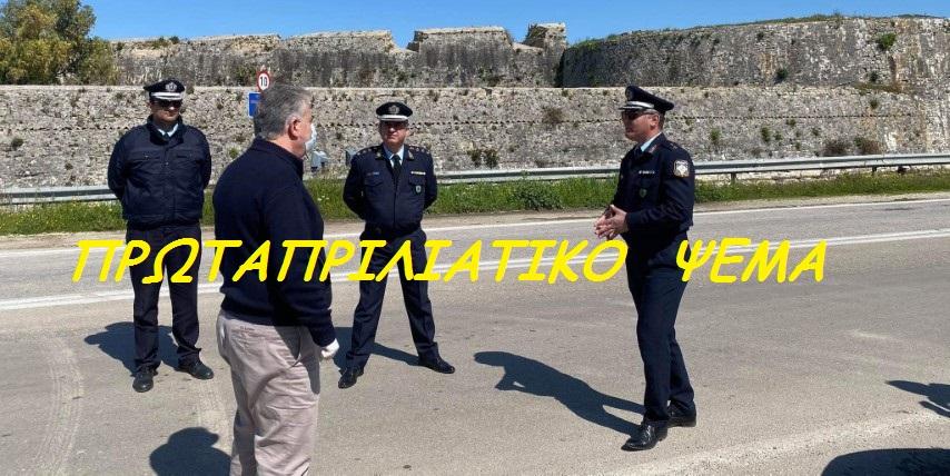 Συμβαίνει τώρα: Συνελήφθη ο βουλευτής Λευκάδας!