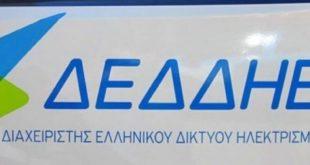 Διακοπές ρεύματος σε περιοχές της Λευκάδας