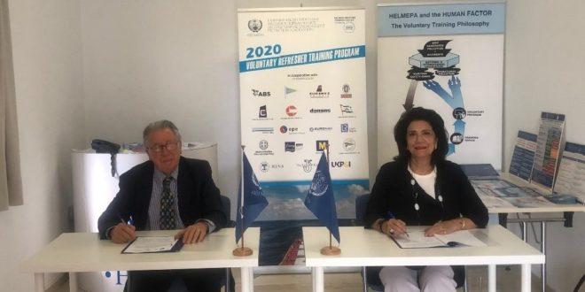 Μνημόνιο συνεργασίας Περιφέρειας Ι Ν & Helmepa