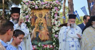 Πρόγραμμα εορτής της Ιεράς Μονής Πεφανερωμένης