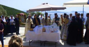 Η γιορτή του Αγ. Νικολάου στην Ιερά Μονή της Ιράς