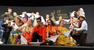 Αναβάλλεται για του χρόνου το 58ο Φεστιβάλ Φολκλόρ