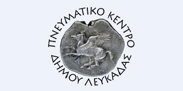 170 χρόνια από την γέννηση του Λευκάδιου Χερν