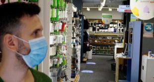 Σούπερ Μάρκετ: Υποχρεωτική η μάσκα από αύριο