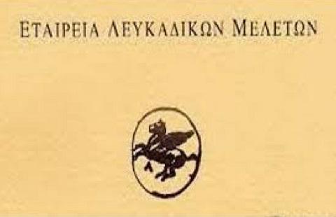 Πνευματικό Μνημόσυνο Δημητρίου Χ. Σκλαβενίτη